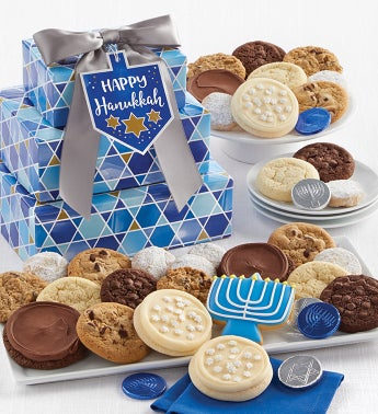 Happy Hanukkah Gift Tower