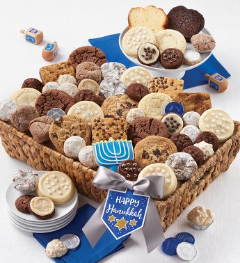 Grand Hanukkah Gift Basket